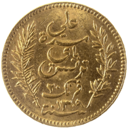 Prix 20 Francs Tunisie avers